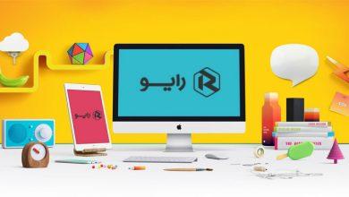 درست کردن سایت