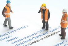 استانداردهای روز برنامه نویسی وب