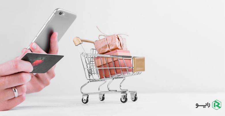 فروشگاه ساز آنلاین رایو